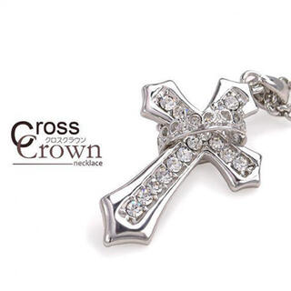 大SALE!十字架クロス 王冠 ネックレス ジルコニア 1個