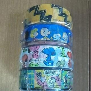 スヌーピー(SNOOPY)のmt × PEANUTS  4種類  sale  細マステ  4巻セット(テープ/マスキングテープ)