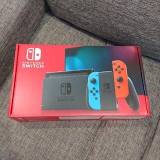 Nintendo Switch - 新品未開封 ニンテンドー スイッチ 本体 Nintendo Switch