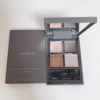 THREE - THREE ディメンショナルビジョンアイパレットアリー 03