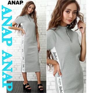 アナップ(ANAP)のANAP ロングワンピースタイトワンピース(ロングワンピース/マキシワンピース)