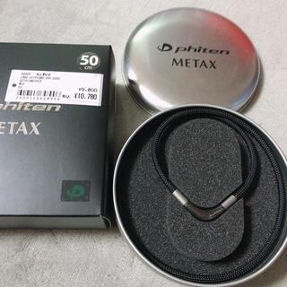 新品 ファイテン メタックス チョッパーモデル 50cm 黒 RAKUWAネック