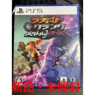 PlayStation - PS5「ラチェット&クランク パラレル・トラブル」新品・未開封