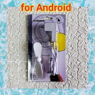 ドウシシャ(ドウシシャ)のDOSHISHA スマホクリップファン Android用 PIERIA FSV…(扇風機)