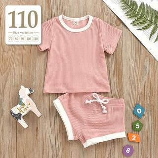 110cm ピンク〔配色セットアップ〕パジャマ 半袖 子供 ルームウェア 上下