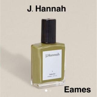 TODAYFUL - 新品 J.Hannah Nail Eames ネイル イームス ピスタチオ