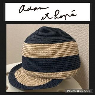 アダムエロぺ(Adam et Rope')のアダムエロペ☆ペーパー ストロー ハット 麦わら帽子(麦わら帽子/ストローハット)