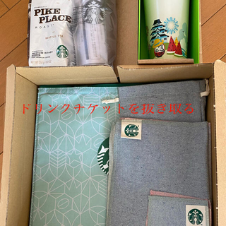 Starbucks Coffee - Starbucks 25th Greener Coffee Set 限定品