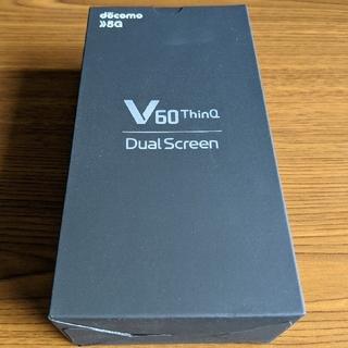NTTdocomo - LG V60 ThinQ ブラック docomo 新品・未使用 SIMロック解除