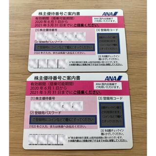 エーエヌエー(ゼンニッポンクウユ)(ANA(全日本空輸))のANA 株主優待券 国内線50%OFF 2枚(その他)