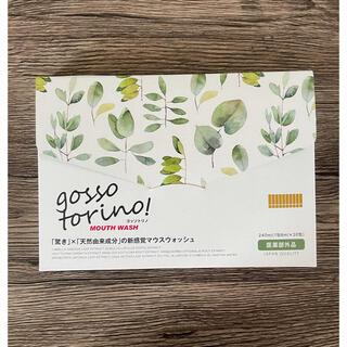 サン・クラルテ製薬 ゴッソトリノ  30包
