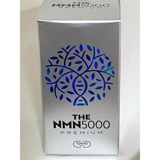 新品未開封 NMNサプリメント