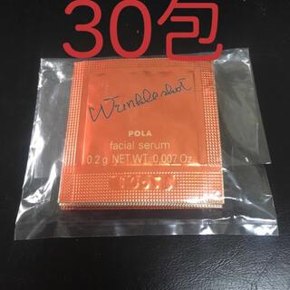 POLA - ポーラ リンクルショット メディカルセラム サンプル30包 POLA