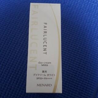 メナード フェアルーセント  薬用デイクリーム ホワイトD