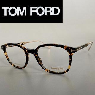 TOM FORD - メガネ トムフォード 鼈甲 ゴールド べっ甲 FT 眼鏡 めがね 度付き 日本製