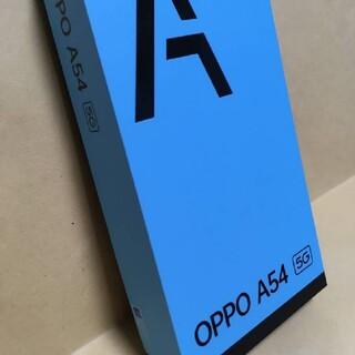 OPPO - OPPO A54 5G パープル UQモバイル