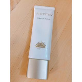 Amway - アーティストリー 日焼け止め