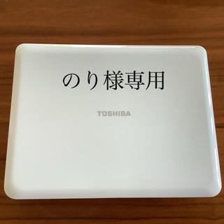 トウシバ(東芝)の【美品】東芝REGZA ポータブルDVDプレーヤー SD-P77SW(ポータブルプレーヤー)