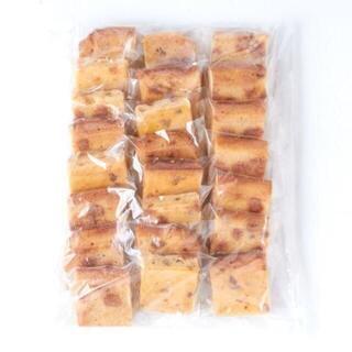 訳あり コク旨ホワイトチョコブラウニーどっさり1kg/おやつ、お菓子、スイーツ(菓子/デザート)