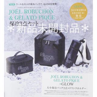 gelato pique - 【新品未開封】GLOW 8月 ジョエル・ロブション&ジェラートピケ保冷3点セット