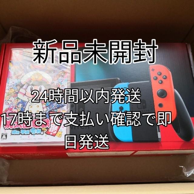 Nintendo Switch(ニンテンドースイッチ)のNintendo Switch JOY-CON(L) ネオンブルー/(R) ネオ エンタメ/ホビーのゲームソフト/ゲーム機本体(家庭用ゲーム機本体)の商品写真