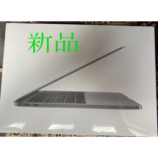 MacBook Pro新品