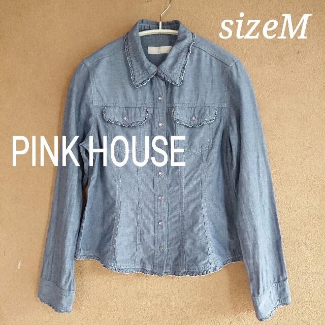 PINK HOUSE(ピンクハウス)のピンクハウス  デニムシャツブラウス ピコフリル  Mサイズ  レディースのトップス(シャツ/ブラウス(長袖/七分))の商品写真