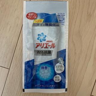P&G - アリエール 消臭&抗菌ビーズ(マイルドフレッシュの香り)