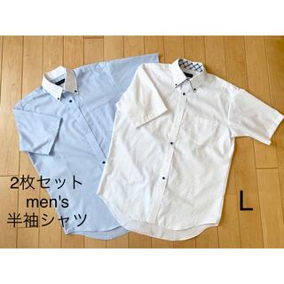 【セット割り】メンズ ビジネス クールビズ 半袖シャツ 白 青 2枚セット