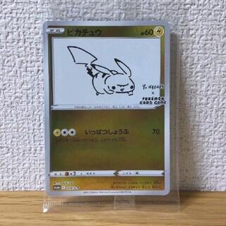ポケモン - ピカチュウ ポケモン ポケモンカードゲーム ポケカ プロモカード 長場雄 非売品