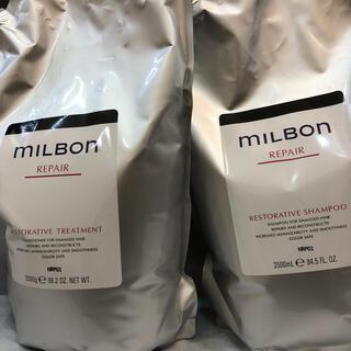 ミルボン - グローバルミルボンリペア2500ml セット