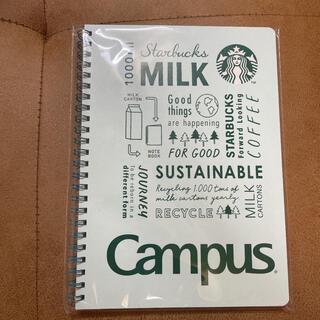 Starbucks Coffee - スタバ ノート 福袋