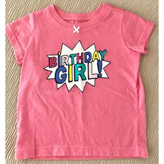 カーターズ(carter's)のバースデーガール Tシャツ(Tシャツ)