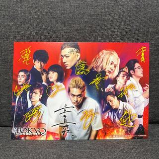 講談社 - 東京リベンジャーズ 映画入場特典 ポストカード