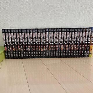 講談社 - 進撃の巨人 1〜34巻 全巻