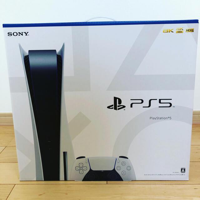 Plantation(プランテーション)の新品・未開封 PlayStation5 エンタメ/ホビーのゲームソフト/ゲーム機本体(家庭用ゲーム機本体)の商品写真
