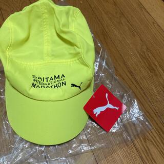 プーマ(PUMA)のさいたま国際マラソンキャップ【PUMA】(ウェア)