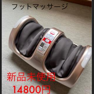 テスコム(TESCOM)のテスコム フットマッサージャーTF1100(新品未使用)(マッサージ機)