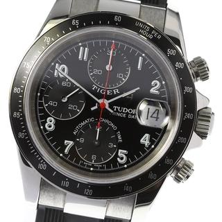 チュードル(Tudor)のチュードル プリンスデイト クロノタイム 79260P メンズ 【中古】(腕時計(アナログ))