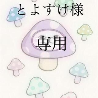 くつ(スニーカー)