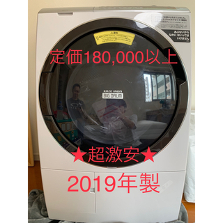 日立 - 日立ドラム式洗濯機