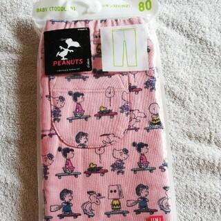 ユニクロ(UNIQLO)の新品 UNIQLO幼児レギンス10分丈 スヌーピー柄ピンク色80cm(パンツ)