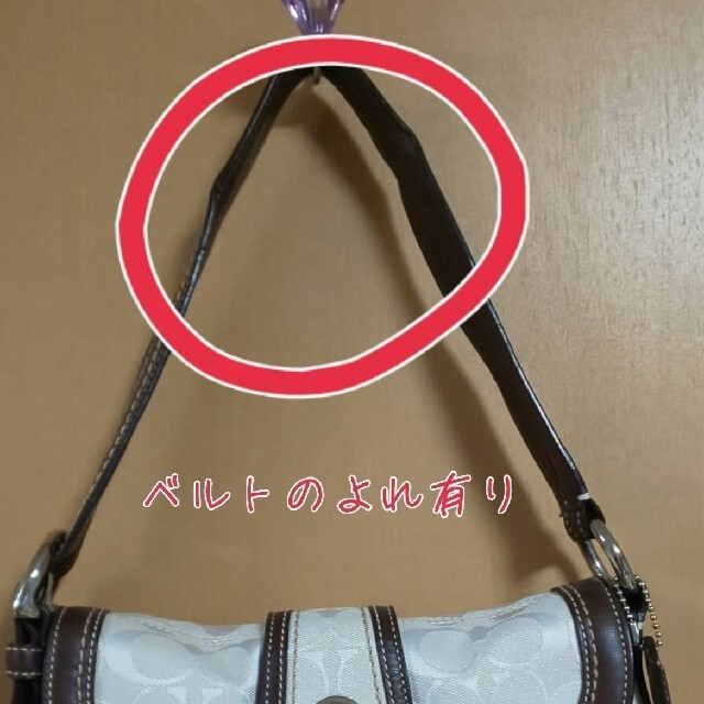 COACH(コーチ)の【COACH】 ハンドバック 【美品】 レディースのバッグ(ハンドバッグ)の商品写真