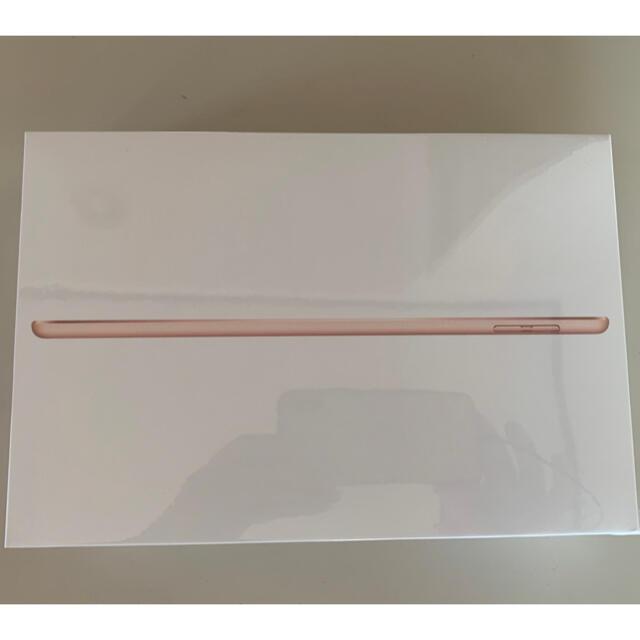 Apple(アップル)のiPad mini 第5世代 Wi-Fiモデル 64GB ゴールド 未開封新品 スマホ/家電/カメラのPC/タブレット(タブレット)の商品写真