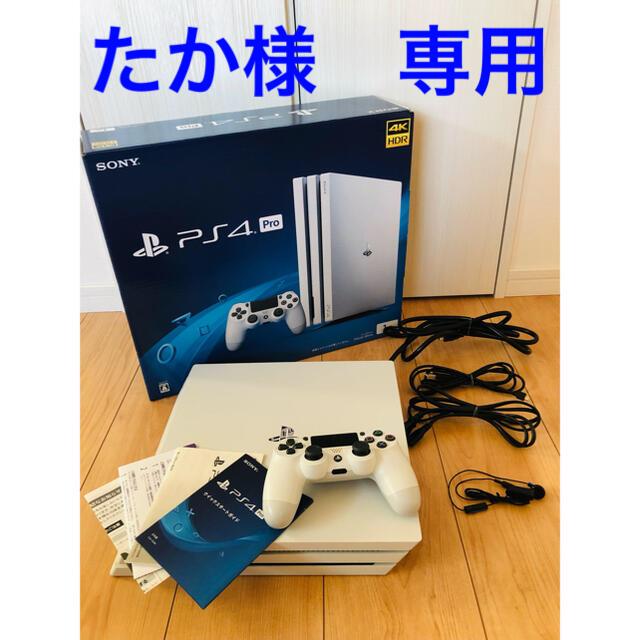 PlayStation4(プレイステーション4)のPS4 Pro 本体 エンタメ/ホビーのゲームソフト/ゲーム機本体(家庭用ゲーム機本体)の商品写真