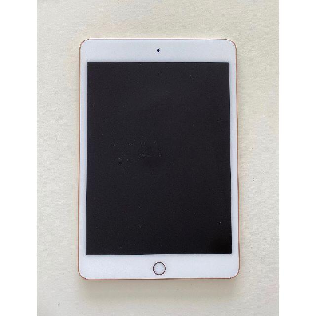Apple(アップル)のiPad mini5 ゴールド 64GB au○  超美品 スマホ/家電/カメラのPC/タブレット(タブレット)の商品写真