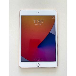 Apple - iPad mini5 ゴールド 64GB au○  超美品
