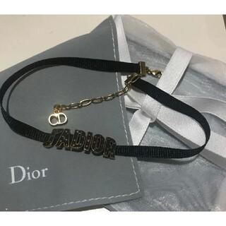 Christian Dior - ★DIOR★ ディオール J'ADIOR チョーカー