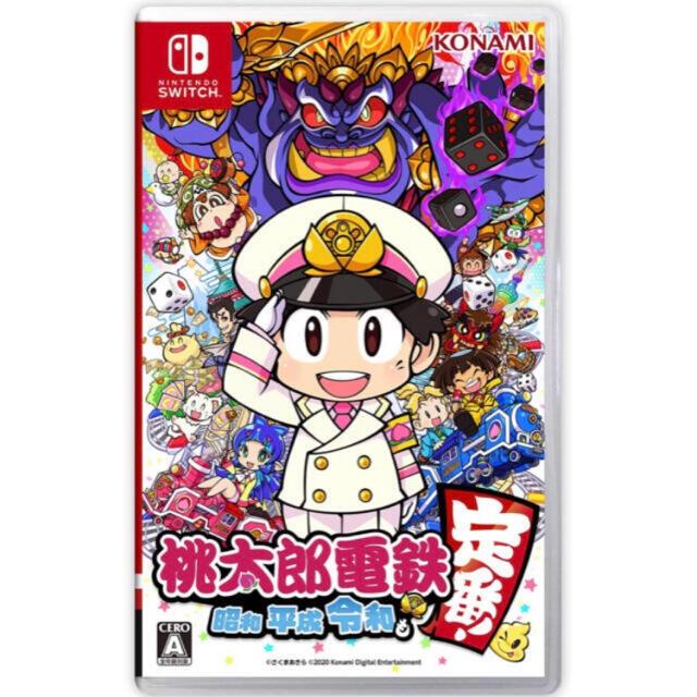 Nintendo Switch(ニンテンドースイッチ)の桃太郎電鉄Switchソフト エンタメ/ホビーのゲームソフト/ゲーム機本体(家庭用ゲームソフト)の商品写真