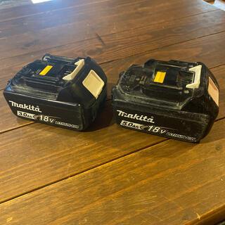 マキタ(Makita)のmakita バッテリー2個 18V5A 18V3A(工具)